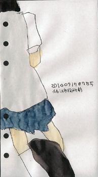 201009170755