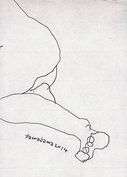 Nude201411081